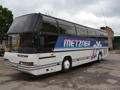 тур в Буковель автобусом Неоплан3