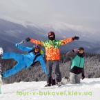 Тур из Киева на Новый Год 2016 в Буковель 08