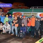 Туры в Драгобрат из Киева 3 Дня 16